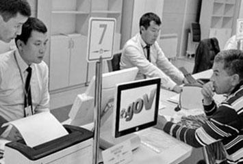 Предоставление помещений под центры обслуживания населения (ЦОНы)
