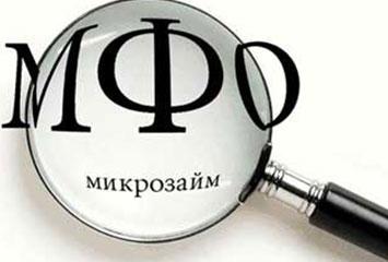 Развитие деятельности компании Микрофинансовая организация Кокше – Сайжан