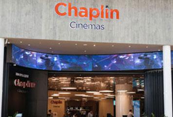 Открытие кинотеатра Mega Silk Way - Chaplin Cinemas