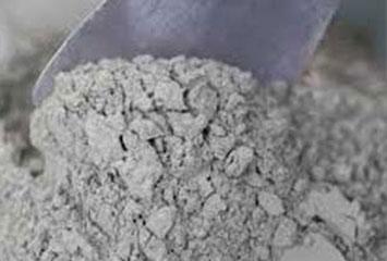 Расширение действующего производства цемента