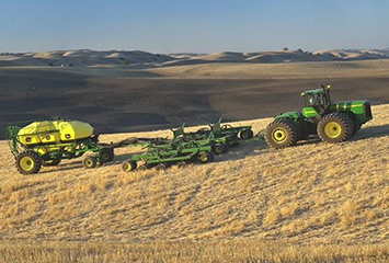 Приобретение сельскохозяйственной техники для деятельности по выращиванию зерновых культур